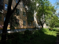 Samara, Partizanskaya st, house 138. Apartment house