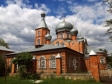 Religious building of Zhigulevsk