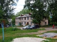 Жигулевск, улица Фурманова, дом 16/СНЕСЕН. многоквартирный дом