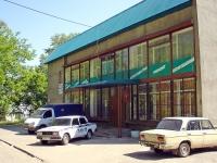 Жигулевск, улица Фурманова, дом 24. офисное здание