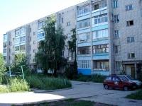 Zhigulevsk, Shevchenko st, house 1. Apartment house