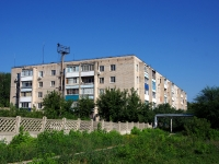 neighbour house: st. Shevchenko, house 1. Apartment house
