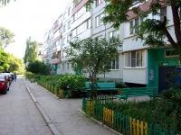 志古列夫斯科, Shevchenko st, 房屋 3. 公寓楼