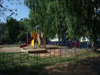 Zhigulevsk, Shevchenko st, house 5. Apartment house