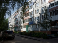 neighbour house: st. Shevchenko, house 5. Apartment house