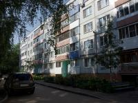 neighbour house: st. Shevchenko, house 5. Apartment house