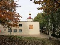 neighbour house: st. Energetikov, house 3. temple В честь иконы Казанской Божией Матери
