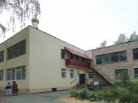 Zhigulevsk, temple В честь иконы Казанской Божией Матери , Energetikov st, house 3