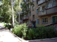 志古列夫斯科, Energetikov st, 房屋 11. 公寓楼