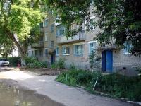 Жигулевск, улица Энергетиков, дом 13. многоквартирный дом
