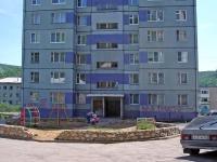Жигулевск, улица Энергетиков, дом 18. многоквартирный дом