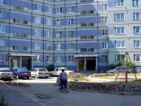Zhigulevsk, Energetikov st, house 20. Apartment house