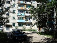 志古列夫斯科, Energetikov st, 房屋 5. 公寓楼