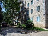 志古列夫斯科, Energetikov st, 房屋 7. 公寓楼