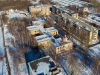 Жигулевск, улица Энергетиков, дом 3. приход в честь иконы Казанской Божией Матери
