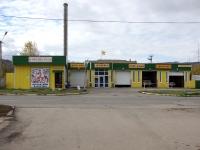 Жигулевск, улица Магистральная, дом 7А. бытовой сервис (услуги)