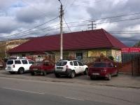 Жигулевск, улица Магистральная, дом 11. магазин
