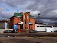 Жигулевск, улица Магистральная, дом 12. офисное здание