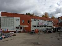 Жигулевск, улица Магистральная, дом 19А. торговый центр