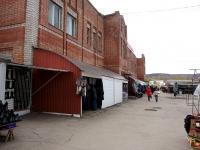"""Жигулевск, улица Магистральная, дом 19. рынок """"Жигулевский"""""""