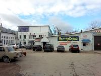 Жигулевск, улица Магистральная, дом 9. многофункциональное здание