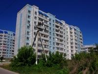 Жигулевск, улица Парковая, дом 16. многоквартирный дом