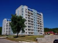 Жигулевск, улица Парковая, дом 20. многоквартирный дом