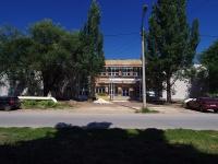 """Жигулевск, спортивный комплекс """"Атлант"""", улица Морквашинская, дом 61"""
