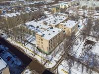 Жигулевск, колледж Жигулёвский государственный колледж, улица Морквашинская, дом 59