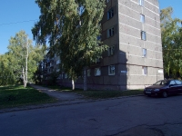 Zhigulevsk, Morkvashinskaya st, house 1. Apartment house