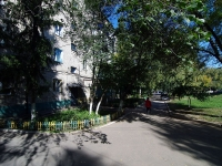 Zhigulevsk, Morkvashinskaya st, house 3. Apartment house