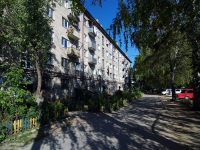 neighbour house: st. Morkvashinskaya, house 5. Apartment house