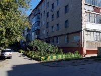 Zhigulevsk, Morkvashinskaya st, house 7. Apartment house