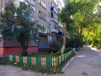 Zhigulevsk, Morkvashinskaya st, house 8. Apartment house
