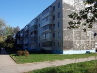 Жигулевск, улица Морквашинская, дом 15. многоквартирный дом