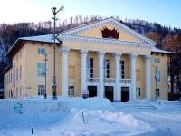 志古列夫斯科,  , house 41. 文化宫