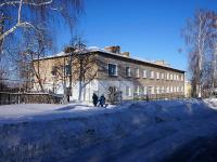 志古列夫斯科,  , house 38. 公寓楼
