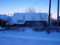 Жигулевск, улица Набережная (с. Зольное), дом 31. индивидуальный дом