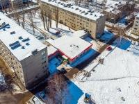 """Жигулевск, мкр В-1, дом 8 с.1. супермаркет """"Пятёрочка"""""""