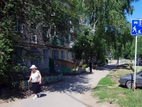 Zhigulevsk, V-1 , house 1. Apartment house