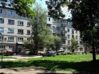 Zhigulevsk, V-1 , house 2. Apartment house