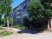 志古列夫斯科, V-1 , 房屋 3. 公寓楼