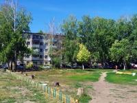 志古列夫斯科, V-1 , 房屋 5. 公寓楼
