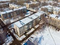 Zhigulevsk, V-1 , house 5. Apartment house