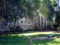 Жигулевск, мкр В-1, дом 6. многоквартирный дом
