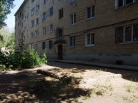 Zhigulevsk, V-1 , house 8. Apartment house