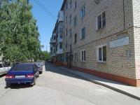 Zhigulevsk, V-1 , house 9. Apartment house