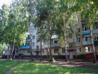 Zhigulevsk, V-1 , house 11. Apartment house