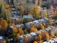 Zhigulevsk, V-1 , house 12. Apartment house