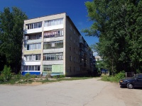 Zhigulevsk, V-1 , house 12. Apartment house